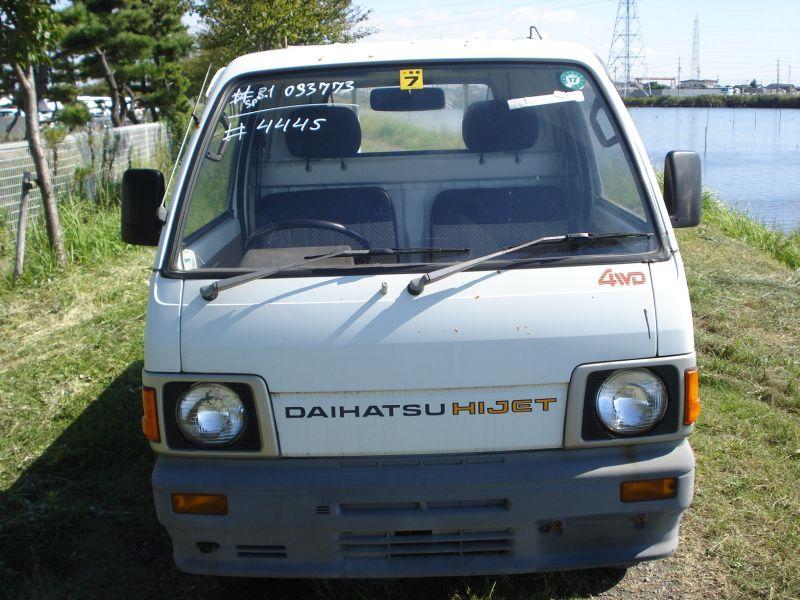 Модельки - description daihatsu hijet japan airport service vehicle 2009 pochodzi z kolekcji firmy j-collection